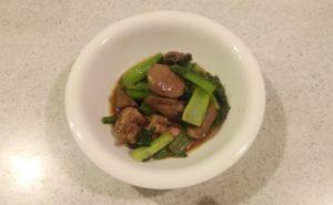 鶏レバーと小松菜の炒め物のできあがり