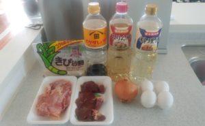 鶏レバー入り親子煮の作り方01