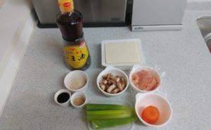 鶏むね挽肉の炒り豆腐の作り方0