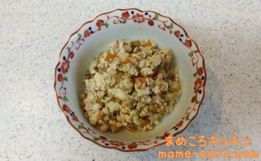 【たんぱく質たっぷり】鶏むね挽肉の炒り豆腐のアイキャッチ
