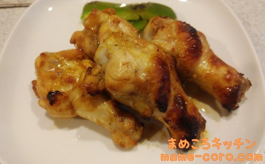 【簡単漬けて焼くだけ】鶏手羽元タンドリーチキンのアイキャッチ