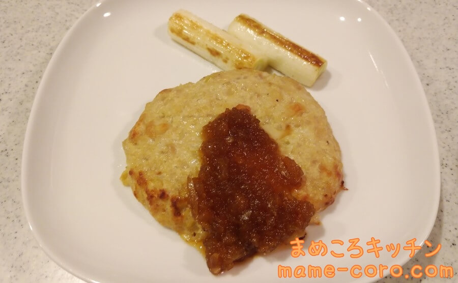 【低カロリーでヘルシー】玉ねぎたっぷり豆腐ハンバーグのアイキャッチ