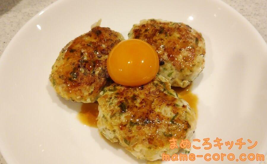【低カロリーでたんぱく質たっぷり】大葉入りつくねの卵黄のっけのアイキャッチ