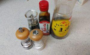 食べるラー油の作り方02